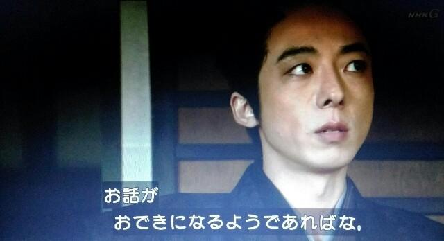 f:id:morifumikirikita319:20170507231748j:image