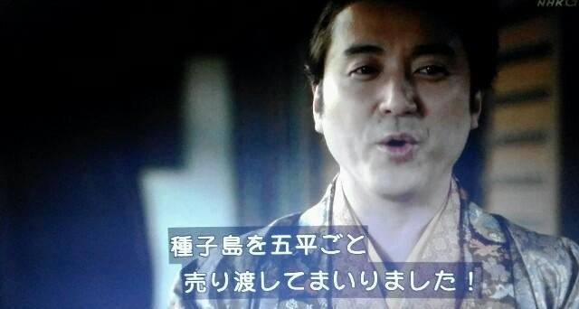 f:id:morifumikirikita319:20170507231815j:image