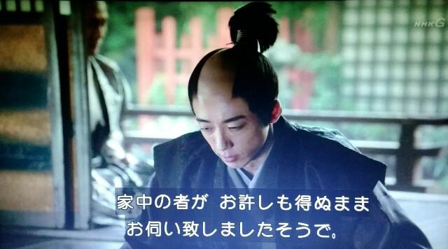 f:id:morifumikirikita319:20170507233150j:image