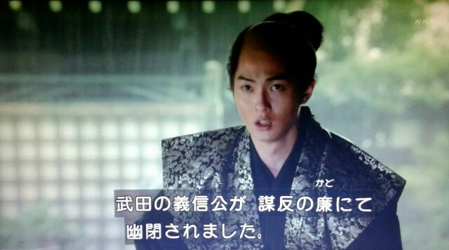 f:id:morifumikirikita319:20170507233242j:image