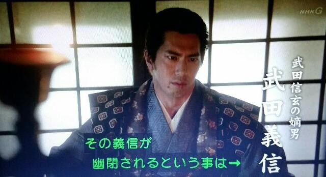 f:id:morifumikirikita319:20170507233318j:image