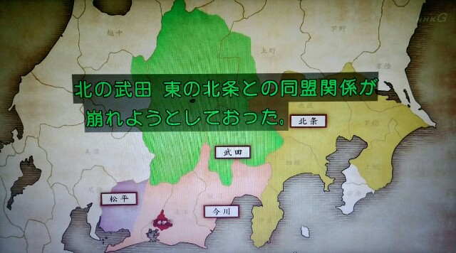 f:id:morifumikirikita319:20170507233412j:image