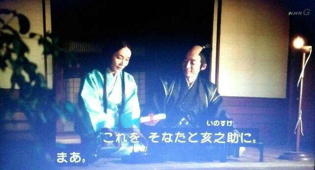 f:id:morifumikirikita319:20170507234819j:image