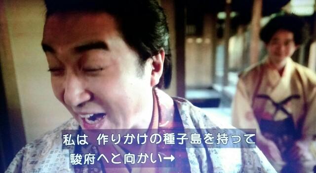 f:id:morifumikirikita319:20170508001327j:image