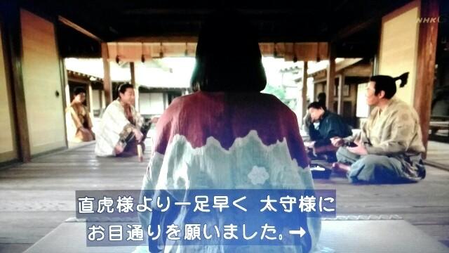 f:id:morifumikirikita319:20170508001342j:image