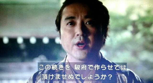 f:id:morifumikirikita319:20170508001359j:image