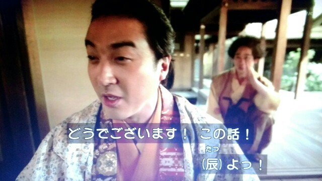 f:id:morifumikirikita319:20170508001423j:image