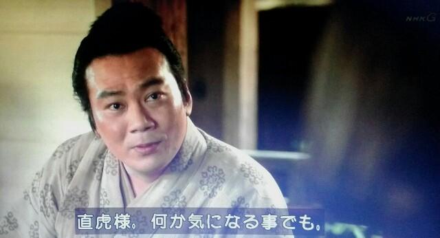 f:id:morifumikirikita319:20170508001536j:image