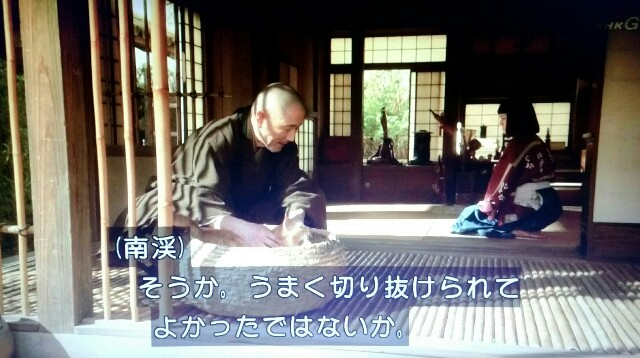 f:id:morifumikirikita319:20170508063101j:image