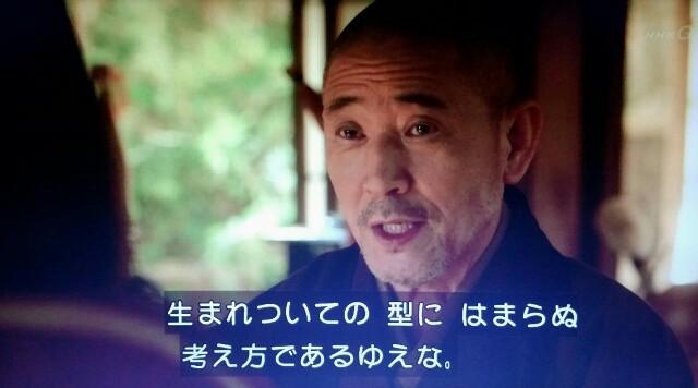 f:id:morifumikirikita319:20170508063211j:image