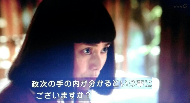 f:id:morifumikirikita319:20170508063304j:image