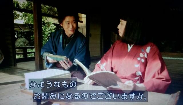 f:id:morifumikirikita319:20170508064017j:image