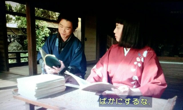 f:id:morifumikirikita319:20170508064026j:image