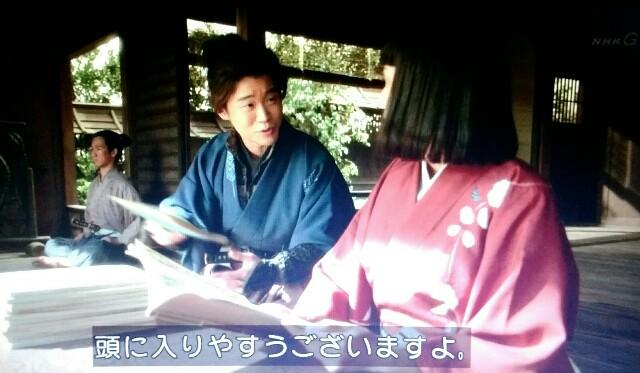 f:id:morifumikirikita319:20170508064049j:image