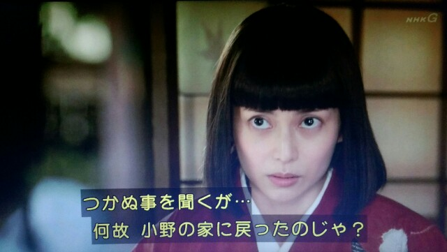 f:id:morifumikirikita319:20170508071653j:image