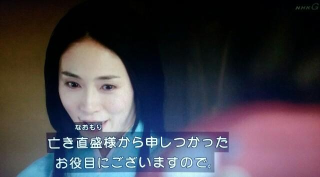 f:id:morifumikirikita319:20170508071704j:image