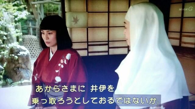 f:id:morifumikirikita319:20170508071729j:image