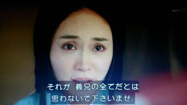 f:id:morifumikirikita319:20170508072945j:image
