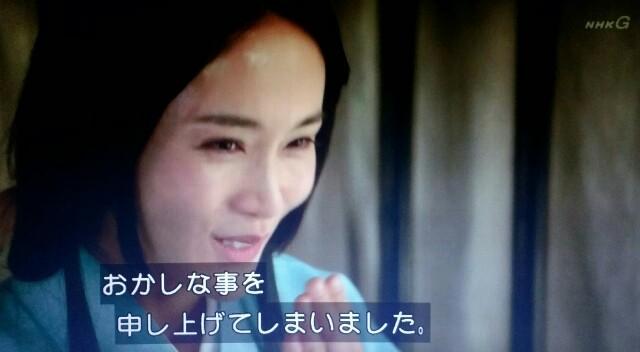 f:id:morifumikirikita319:20170508073004j:image