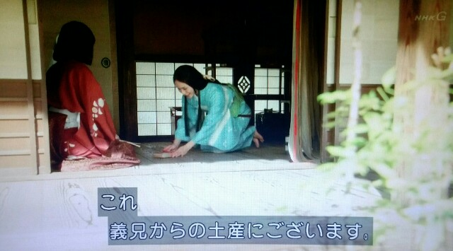 f:id:morifumikirikita319:20170508073014j:image