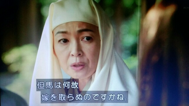 f:id:morifumikirikita319:20170508075541j:image