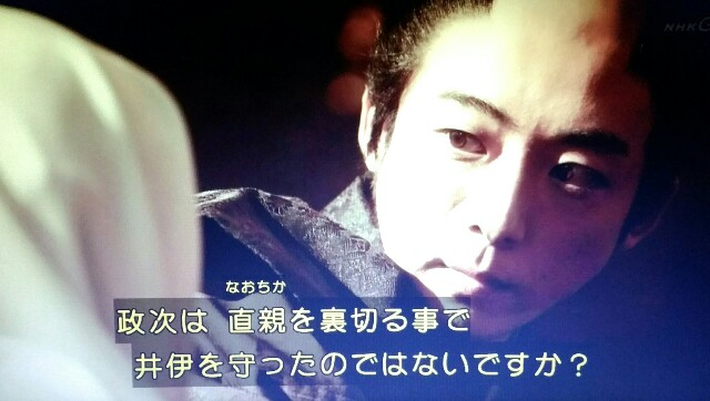 f:id:morifumikirikita319:20170508081246j:image