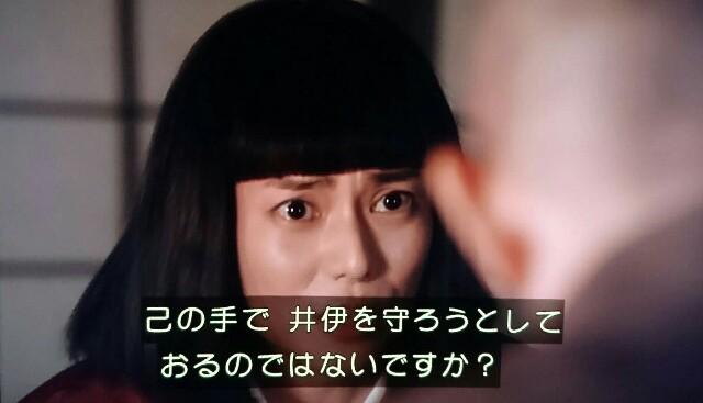 f:id:morifumikirikita319:20170508081307j:image
