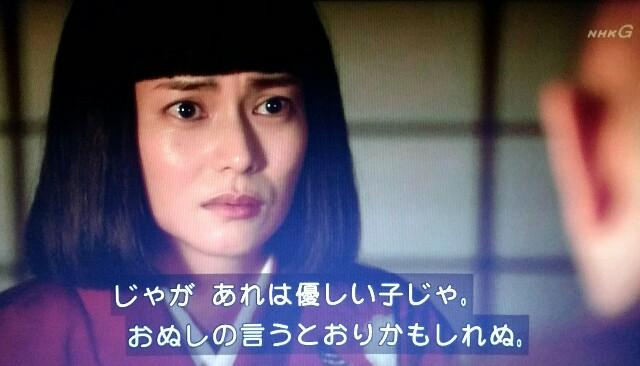 f:id:morifumikirikita319:20170508081331j:image