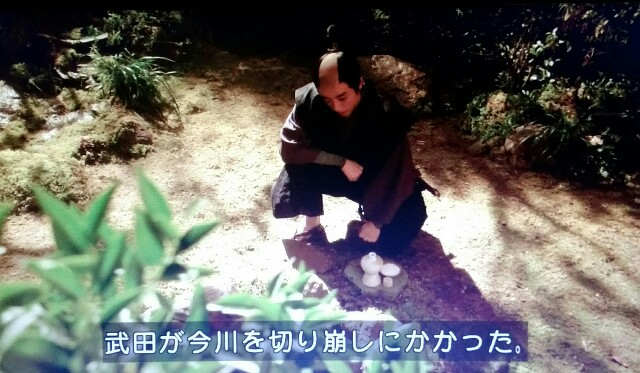 f:id:morifumikirikita319:20170508083026j:image
