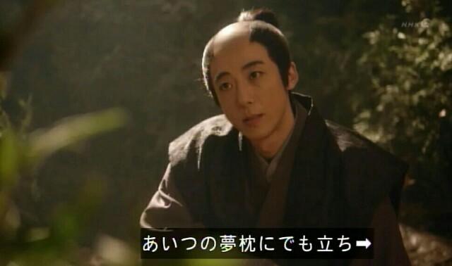 f:id:morifumikirikita319:20170508083041j:image