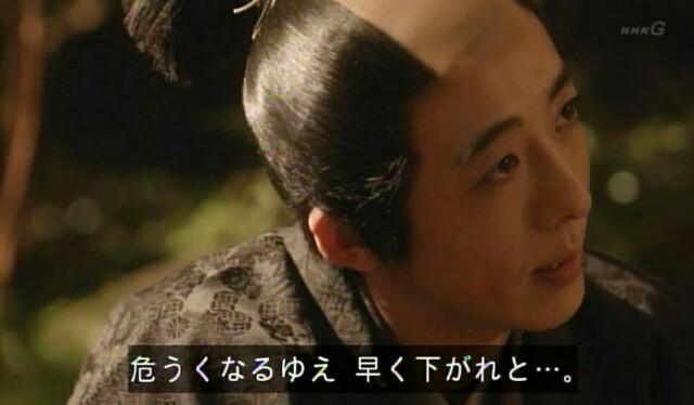 f:id:morifumikirikita319:20170508083107j:image