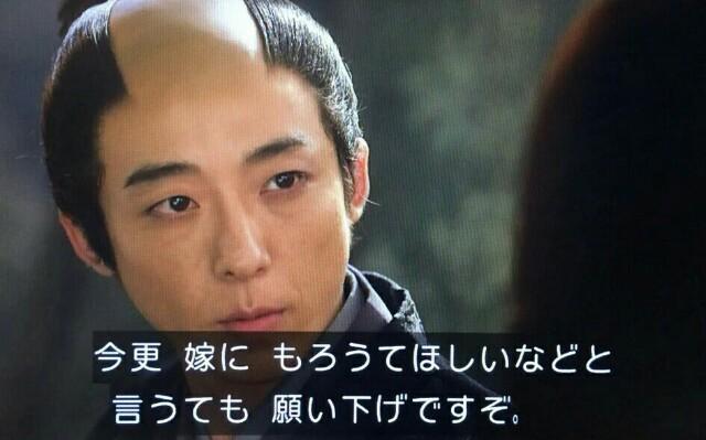 f:id:morifumikirikita319:20170508083912j:image
