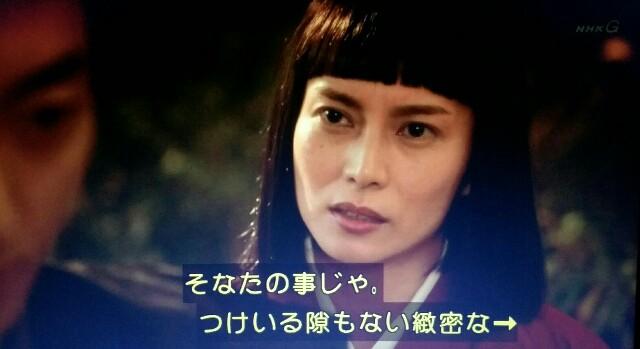 f:id:morifumikirikita319:20170508085758j:image