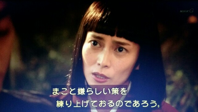 f:id:morifumikirikita319:20170508085811j:image