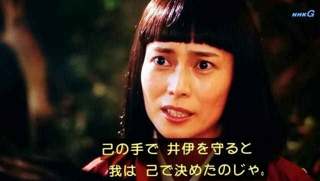 f:id:morifumikirikita319:20170508085838j:image