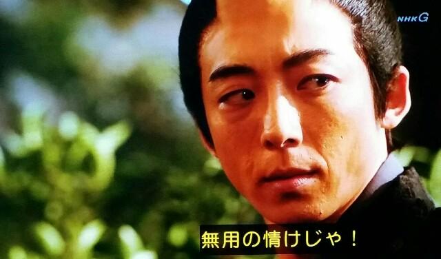 f:id:morifumikirikita319:20170508085916j:image