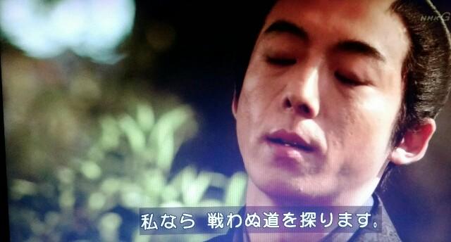 f:id:morifumikirikita319:20170508091107j:image