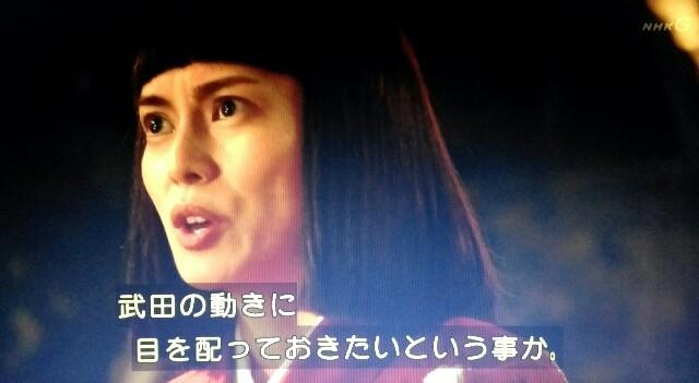 f:id:morifumikirikita319:20170508091230j:image
