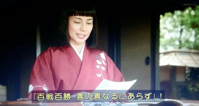 f:id:morifumikirikita319:20170508092405j:image