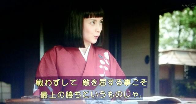f:id:morifumikirikita319:20170508092418j:image
