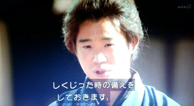 f:id:morifumikirikita319:20170508092447j:image