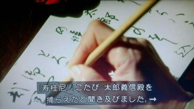 f:id:morifumikirikita319:20170508094048j:image