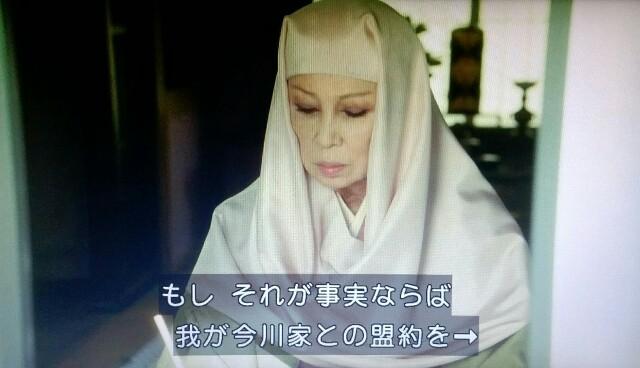 f:id:morifumikirikita319:20170508094100j:image