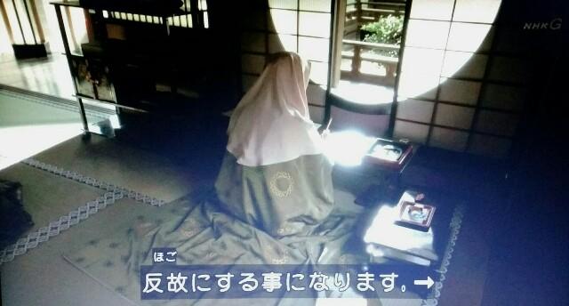 f:id:morifumikirikita319:20170508094112j:image