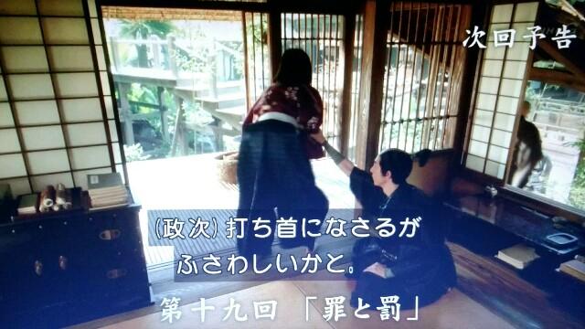 f:id:morifumikirikita319:20170508094522j:image