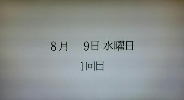 f:id:morifumikirikita319:20170512084822j:image
