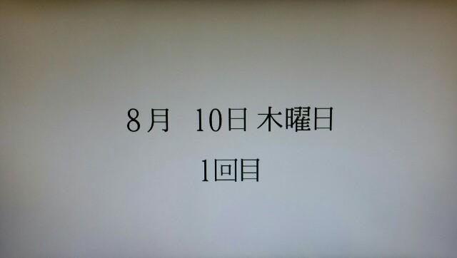 f:id:morifumikirikita319:20170512090927j:image