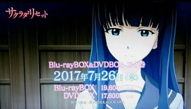 f:id:morifumikirikita319:20170512091044j:image