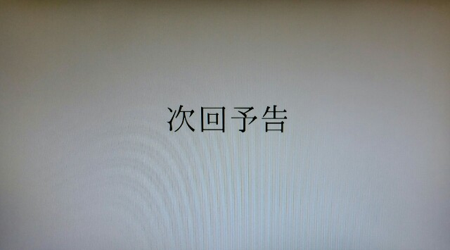 f:id:morifumikirikita319:20170512094125j:image