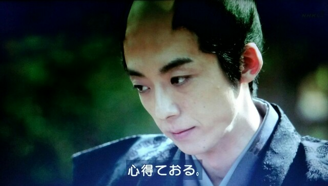 f:id:morifumikirikita319:20170513141835j:image